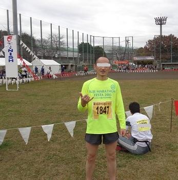 finish1.jpg